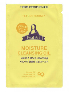 [S] ETUDE HOUSE Real Art Cleansing Oil Moisture 4ml*10ea