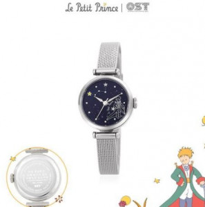 [R] OST Little Prince blue silver watch