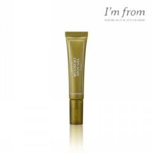 IM FROM Mugwort Spot Gel 15g