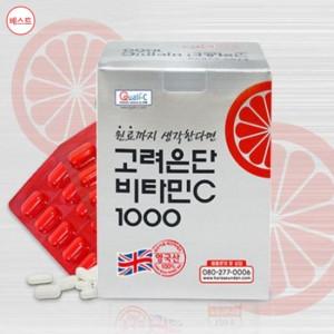 Korea Eundan Vitamin C 1000_ 120 tablets
