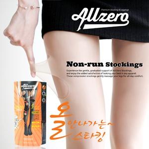 [S] MAGICS Allzero Stocking 1ea