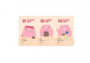 [MEFACTORY] 3St(Stage) Pig Nose Pack 3g*10ea 1Pack(Original)