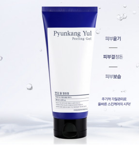 [W] Pyunkang Yul Peeling Gel 120ml