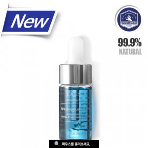 [W] URANG Whitening Blue Oil Serum 15ml