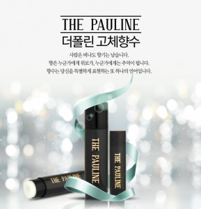 [W] THE PAULINE Solid Perfume Lime Basil & Mandarin 5g