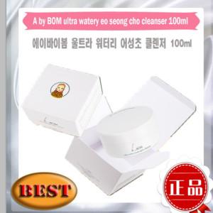 [W] ABYBOM Ultra Watery Sophora Cleanser 100ml