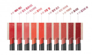 [W] SON&PARK Blooming Lip Stick 1.8g