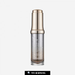 [W] THEPLANTBASE Quesera Ceramide Skin Protection Ampoule 20ml