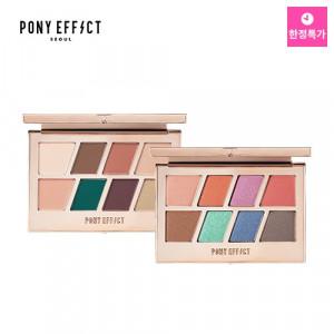 [W] PONY EFFECT Master Eye Palette 12g