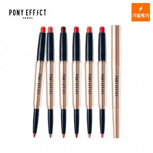 [W] PONY EFFECT Memebox Contour Lip Color Duo Lipstick 1.4g