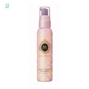 [W] SHISEIDO Ma Cherie Night Gloss Treatment 80ml
