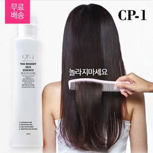 [W] CP-1 The Remedy Silk Essence 150ml