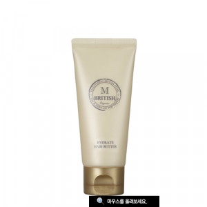 [W] BRITISH M Hydrate Hair Butter 50g