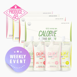 [W] CALOBYE Premium (special package produce48)