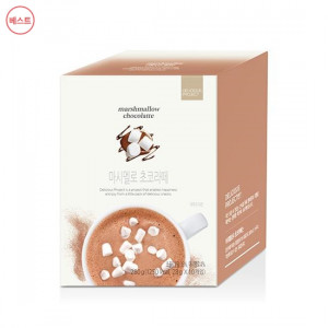 [W] OLIVE YOUNG D Project Marshmallow Chocolatte 10ea