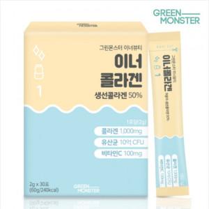 [W] GREEN MONSTER Inner Beauty Inner Collagen Nutritional 30 caps 1 month