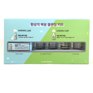 [S] ETUDE HOUSE Fantastic Combination Cleansing Kit - Korean Cosmetics Online Shop / Korean Cosmetics Wholesale | TesterKorea