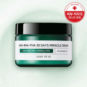 [SALE] SOME BY MI AHA BHA PHA 30Days Miracle Cream 60ml