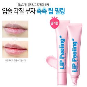 SO NATURAL Lip Peeling 15ml