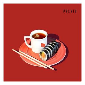[W] RAMEN Soup Tea Bag 8ea+8ea