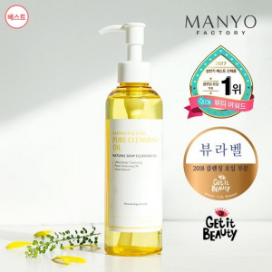 [W] Aida K\'s request(acidic micro-cleansing foam 140ml 1 + 1 plan, MANYO FACTORY Pure Cleansing Oil 200ml)