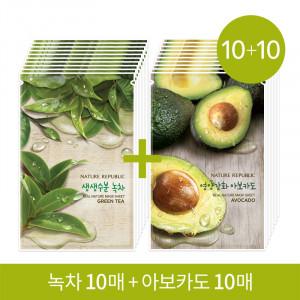 NATURE REPUBLIC Real Nature Mask (Green Tea 10 + Avocado 10)