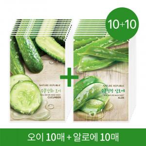 NATURE REPUBLIC Real Nature Mask (Cucumber 10 + Aloe 10)