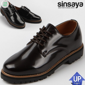 [R] SINSAYA Loafer For Homme 1ea