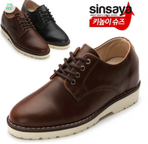 [R] SINSAYA Vincent Loafer For Homme 1ea