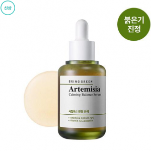 [Online Shop] BRING GREEN Artemisia Calming Intensive Serum 40ml