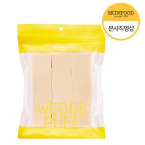[R] SKINFOOD Wedge Puff Sponge Jumbo Size (12pcs)