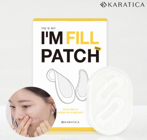 [SALE] KARATICA I'm Fill Patch 0.8g*4p
