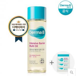 [R] Derma B Intensive Barrier Multi Oil 135ml