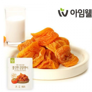 [R] Immwell Naturally Dried Chewy Persimmon 60g