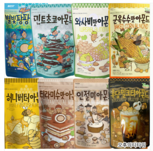 [R] Mint Choco & Injeulmi Almond 190g (Topping may melt)