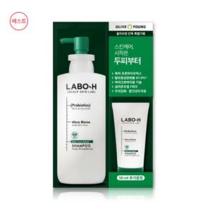 [R] LABO H Hair Loss Relief Shampoo 333ml+50ml