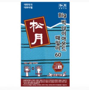 [R] SONGWOL Towel 1set