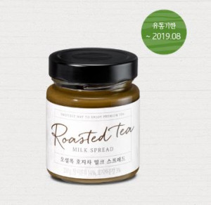 [R] OSULLOC Roasted Tea Milk Spread 200 g