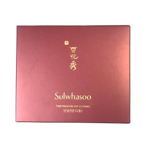 [S] SULWHASOO Time Treasure Kit (2 Items)