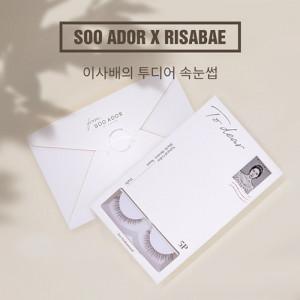 [R] RISABAE To Dear Eye Lash 9mm