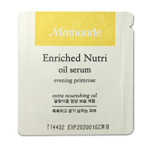 [S] MAMONDE Enriched Nutri Oil Serum 1ml*10ml