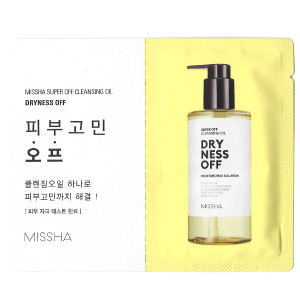 [S] MISSHA Super Off Cleansing Oil Dry Ness Off 1ml*10ea