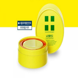 [Rosa] Yellow Ointment 18g