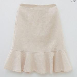 [R] CHUU Line Maker skirt vol.4