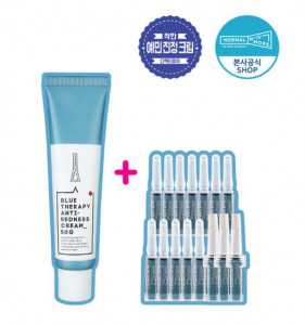 [R] NomalNomore Blue therapy anti redness Cream and Ampoule 50g+1.9g*15ea