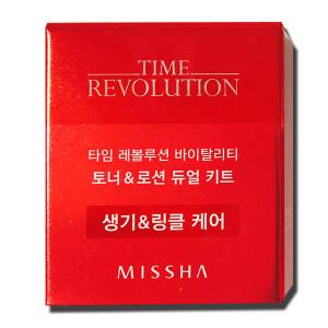 [S] MISSHA Time Revolution Vitality Toner & Lotion Dual Kit  5ml+5ml