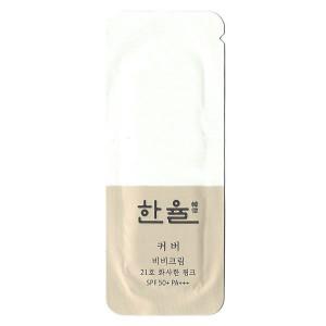 [S] HANYUL Cover BB Cream #21 Brightening Pink 1ml*10ea