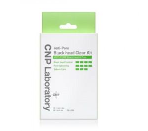 [S] CNP Laboratory Anti-pore Blackhead Clear Kit 3set