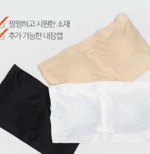 [R] CHUU Out Standing Fit Bra Top