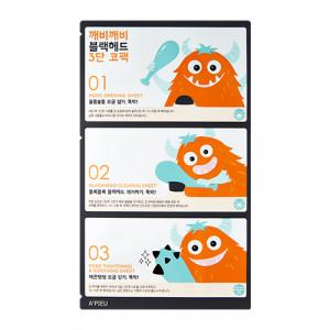 APIEU Goblin Blackhead 3-Step Nose Pack 3g+0.2g+3g